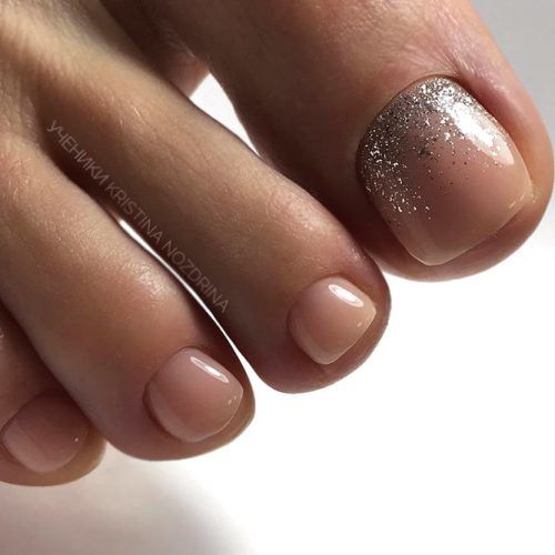 Nude Nails With Glitter #glitternaisl #ombrenails