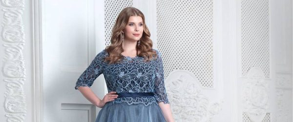 24 Plus Size Prom Dresses: Helpful Tips For Smart Shopping