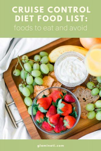 Cruise Control Diet Food List #beautytips #health #food