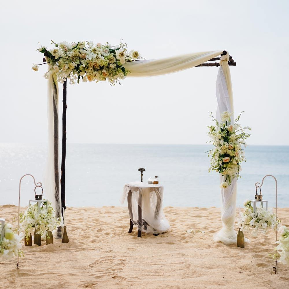 Minimalist Wedding Arch